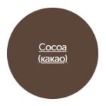 Какао (cocoa)