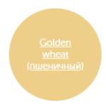 Пшеничный (golden wheat)